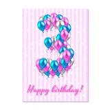 balões coloridos realísticos no terceiro aniversário rosa, prata, azul Cartão cor-de-rosa da listra com estrelas brancas ilustração stock