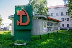 Balabanovo, Russia - agosto 2018: Hall of fame con le foto dei capi di produzione fotografia stock