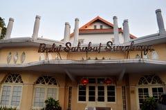 Balai Sahabat Stock Images