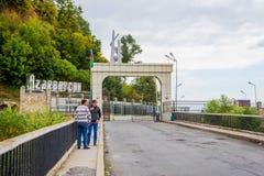 Azerbaijani border checkpoint. BALAKAN, AZERBAIJAN - OCTOBER 4: People standing on the bridge before entering Azerbaijani border checkpoint from Georgia. October Royalty Free Stock Photo