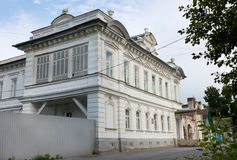 Balakhna Museum `The Manor of the Merchant Khudyakov` Stock Photography