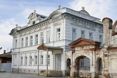 Balakhna, Museum `Manor of the Merchant Khudyakov` Royalty Free Stock Photo
