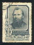 Balakirev由俄罗斯打印了 库存照片