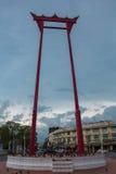 Balanço gigante Foto de Stock