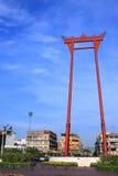 Balanço gigante em Tailândia Fotografia de Stock