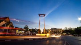 Balanço gigante Tailândia Imagens de Stock
