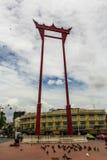 Balanço gigante vermelho Imagens de Stock Royalty Free