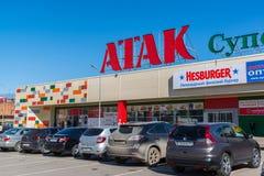 Balashikha,俄罗斯- 4月05 2016年 Atak -食物和相关产品大连锁店  库存照片