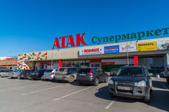 Balashikha,俄罗斯- 4月05 2016年 Atak -食物和相关产品大连锁店  库存图片