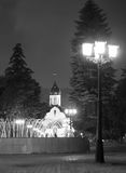 Balashikha night view Royalty Free Stock Photo