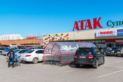 Balashikha, Russia - April 05.2016. Atak - large chain stores of food and related products Stock Image