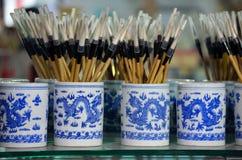 Balayer-crayon lecteur chinois Image libre de droits