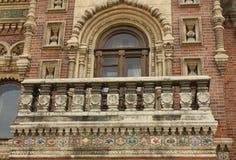 Balcão da casa de Igumnov em Moscovo Imagem de Stock