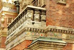 Balcão da casa de Igumnov em Moscovo Fotografia de Stock