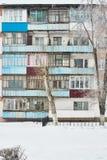 Balconi di una costruzione di appartamento Fotografie Stock Libere da Diritti