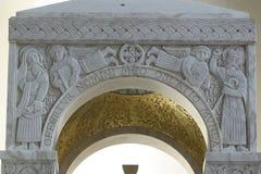 Baldacchino sull'altare principale nella st Blaise Church, Zagabria Fotografia Stock