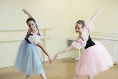 balerin ćwiczyć Obrazy Royalty Free