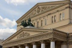 Balet Moscú Rusia del teatro de Bolshoi Fotos de archivo