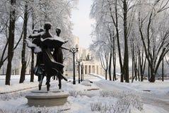Balet w zima parku Zdjęcie Royalty Free