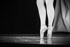 Baletniczy dancingowy klasyczny Obraz Royalty Free