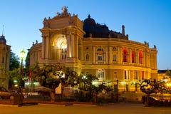 baletniczy Odessa opery teatr zdjęcie stock