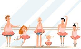 Balettgrupp/gyckel med farsan/gulliga små döttrar och deras unga farsor i kjolar dansar, i studio och att le för balett royaltyfri illustrationer