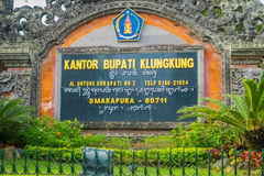 BALI, INDONESIA - MARCH 08, 2017: Informative sign of Kantor bupati klungkung memorial monument, in the city of Denpasar. In Bali, Indonesia Stock Photography