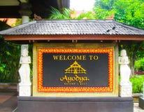 Bali Indonesien - Januari 02, 2009: Den huvudsakliga ingången i den Ayodya semesterorten Arkivbild