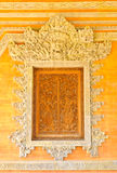 Balinese window carving Royalty Free Stock Photos
