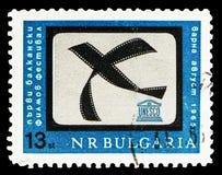 Balkan film festival, circa 1965. MOSCOW, RUSSIA - SEPTEMBER 15, 2018: A stamp printed in Bulgaria shows Balkan film festival, circa 1965 royalty free stock photography