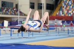 Balkan Junior Indoor Championships Istanbul 2017 Royalty Free Stock Image