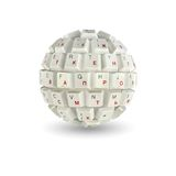Ball of computer keyboard keys Royalty Free Stock Photos