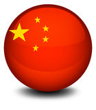 A ball designed with the flag of China Royalty Free Stock Photos