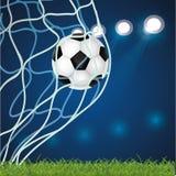 Ball at goal. Battle of teams on the field, Versus, football 2018, Goal.. Illustration Stock Photos