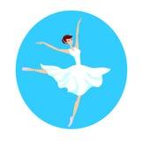 Ballerina Lizenzfreie Stockfotos