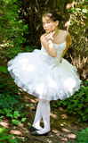 το ballerina είναι μπορεί εσείς Στοκ φωτογραφία με δικαίωμα ελεύθερης χρήσης