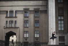 ballerina Immagine Stock Libera da Diritti