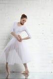 Ballerina im Weiß Lizenzfreies Stockbild