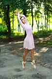 Ballerina outdoors Royalty Free Stock Photos