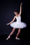 Ballerina in white tutu Royalty Free Stock Images