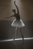 Ballerina in the white tutu Stock Images