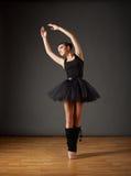 ballerinablackdräkt Royaltyfria Bilder