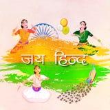Ballerini classici per la festa dell'indipendenza indiana illustrazione vettoriale