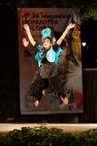 Ballerini dalla prestazione della fase dell'India Fotografia Stock
