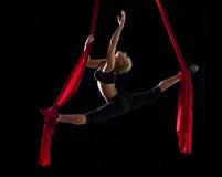 Ballerino Fotografie Stock Libere da Diritti