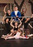 Ballet Class Portrait Royalty Free Stock Photos