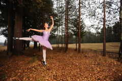 Ballet dancer in sneakers Royalty Free Stock Photography
