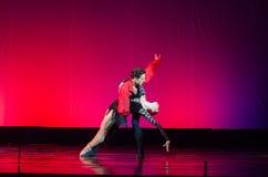 Ballet de la habitación de Carmen Imagen de archivo libre de regalías