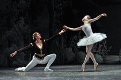 Balletto Immagine Stock Libera da Diritti