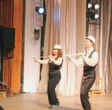 Ballo con punto Fotografia Stock